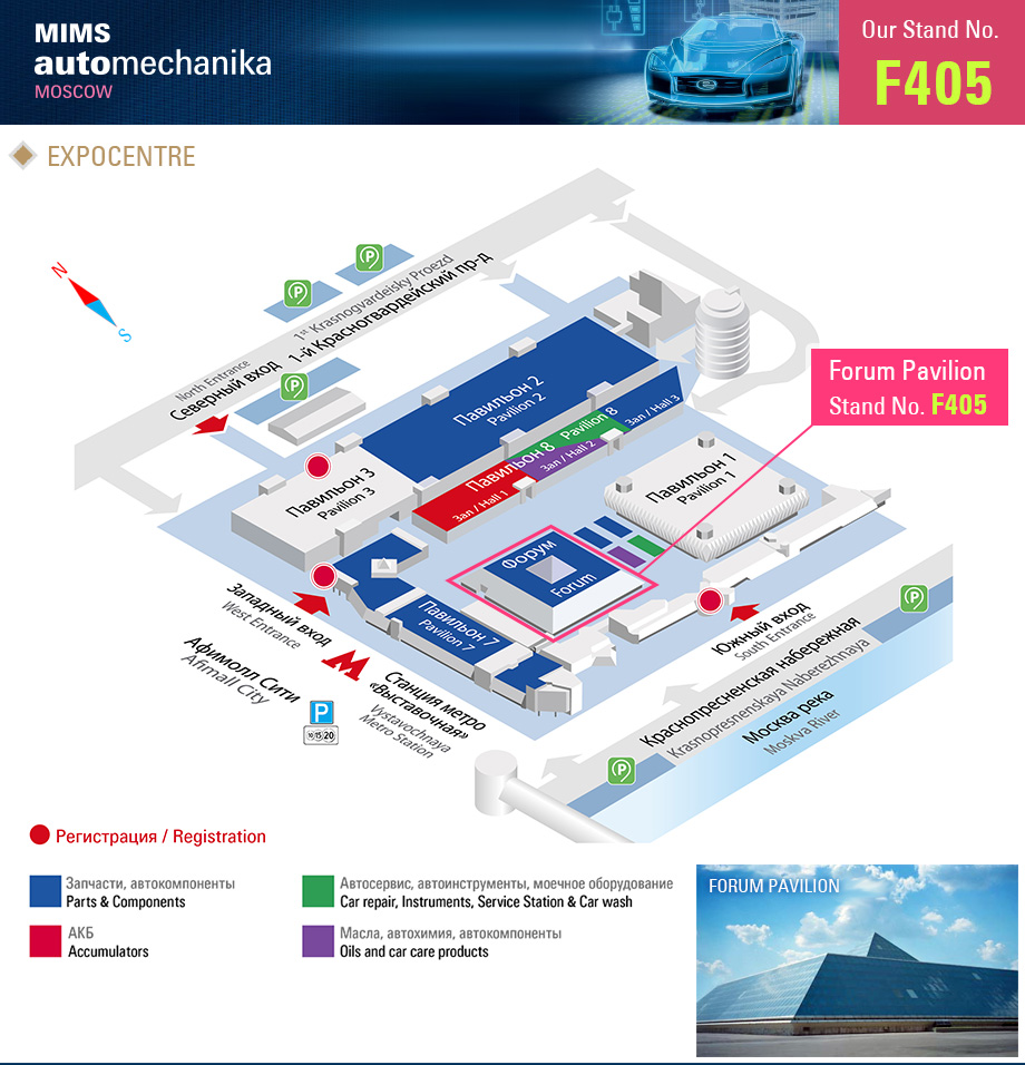 MIMS Automechanika Moscow 2017 - Miral Auto Camp Corp